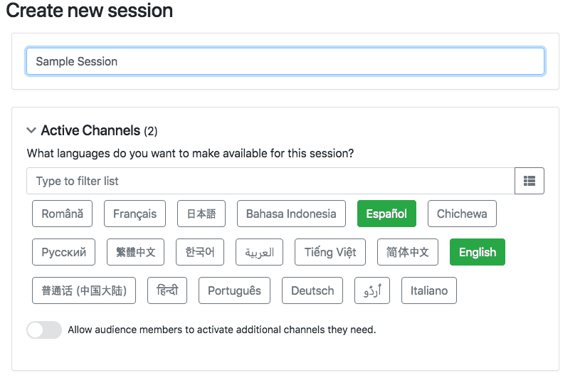 Image showing how to create a new session